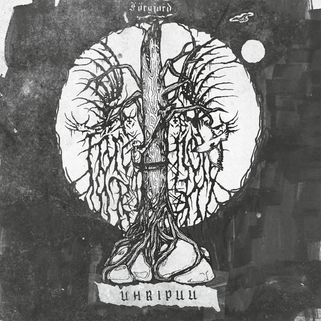 Forgjord - Uhripuu (CD)