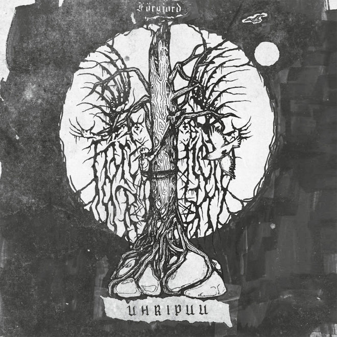 Forgjord - Uhripuu (LP)