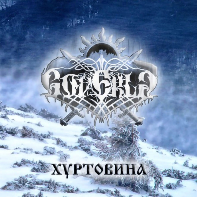 Goverla - Winter Storm (Хуртовина) (CD)