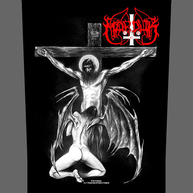 Marduk - Christraping Black Metal (Backpatch)