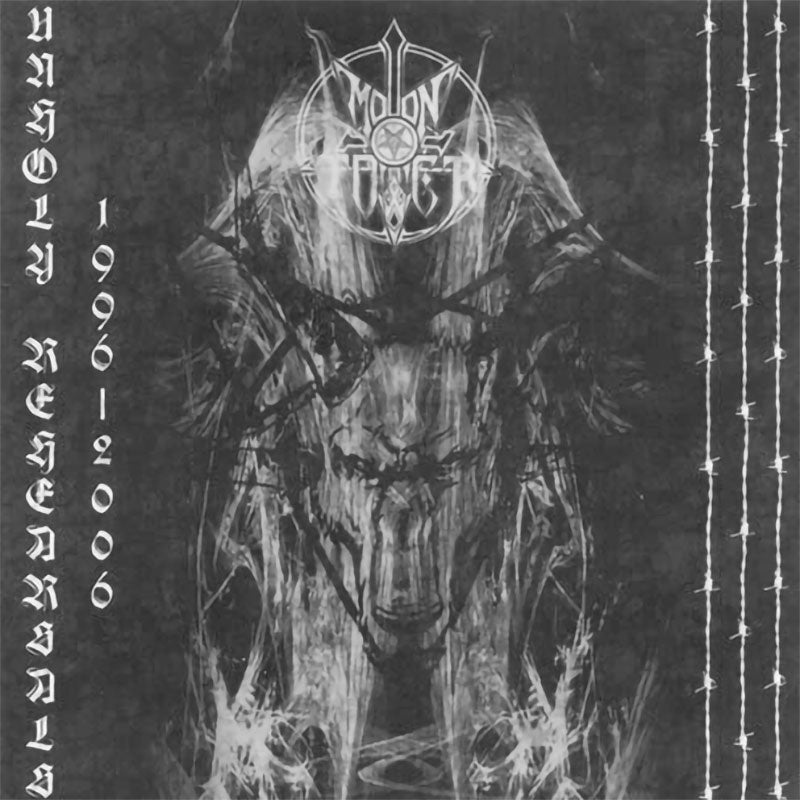 Moontower - Unholy Rehearsals 1996-2006 (CD)