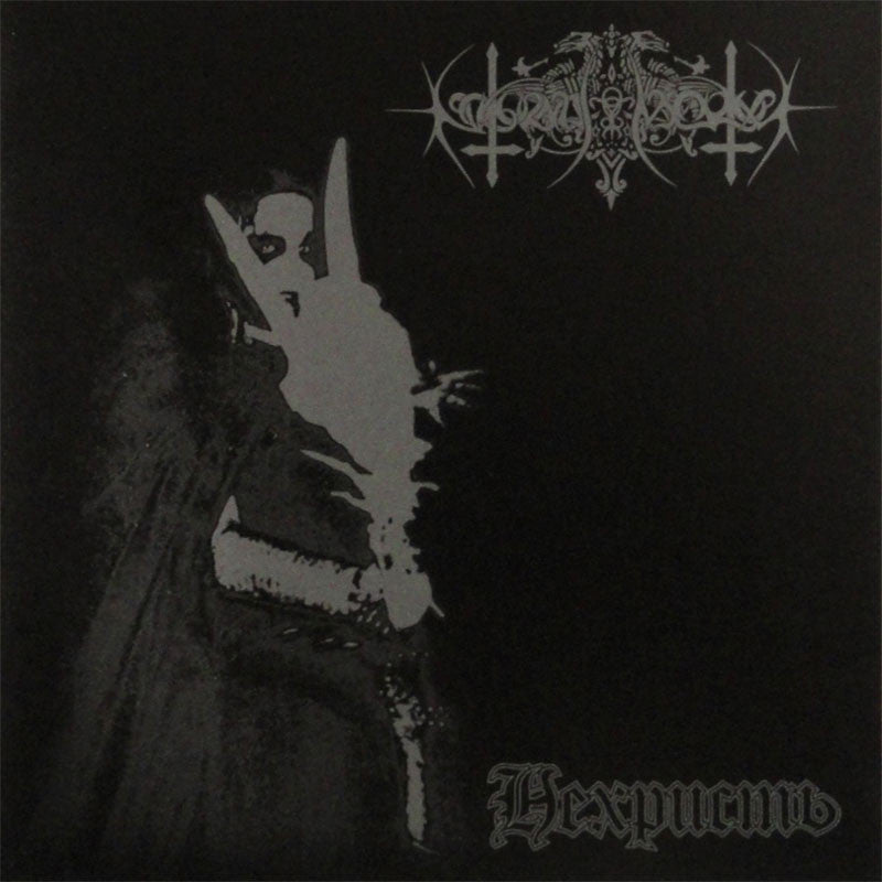 Nokturnal Mortum - NeChrist (2010 Reissue) (CD)