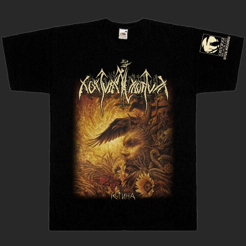 Nokturnal Mortum - Verity (T-Shirt)