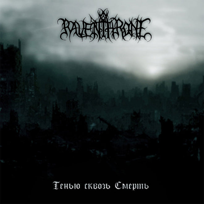 Raven Throne - As a Shadow Through Death (Тенью сквозь смерть) (CD)