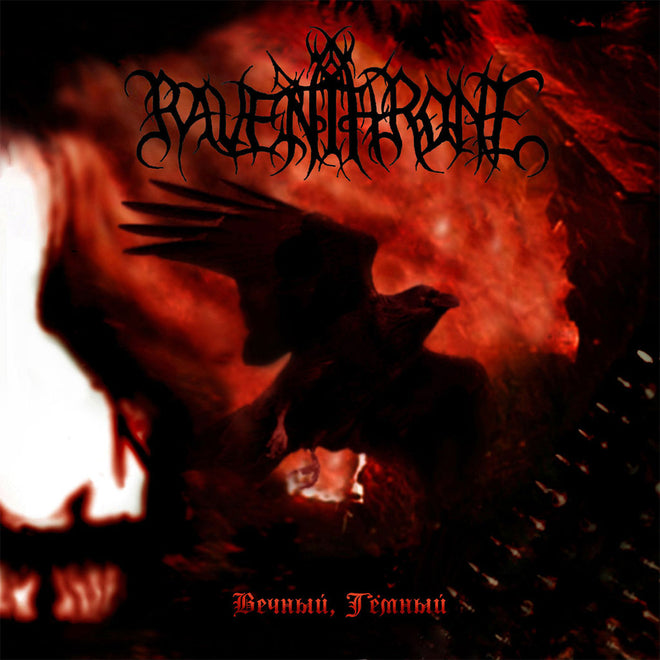 Raven Throne - Eternal, Dark (Вечный, тёмный) (CD)