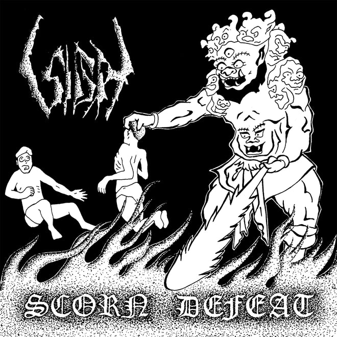 Sigh - Scorn Defeat (2020 Reissue) (LP)