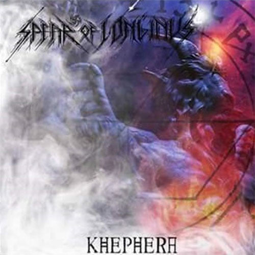 Spear of Longinus - Khephera (...and the Swastikalotus) (CD)