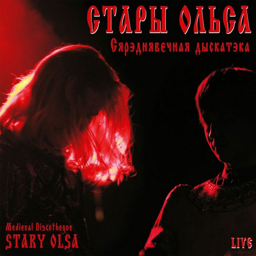 Stary Olsa - Medieval Discotheque (CD)