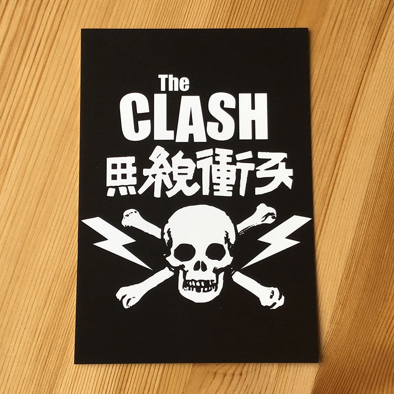 The Clash - Skull & Crossbones (Postcard)