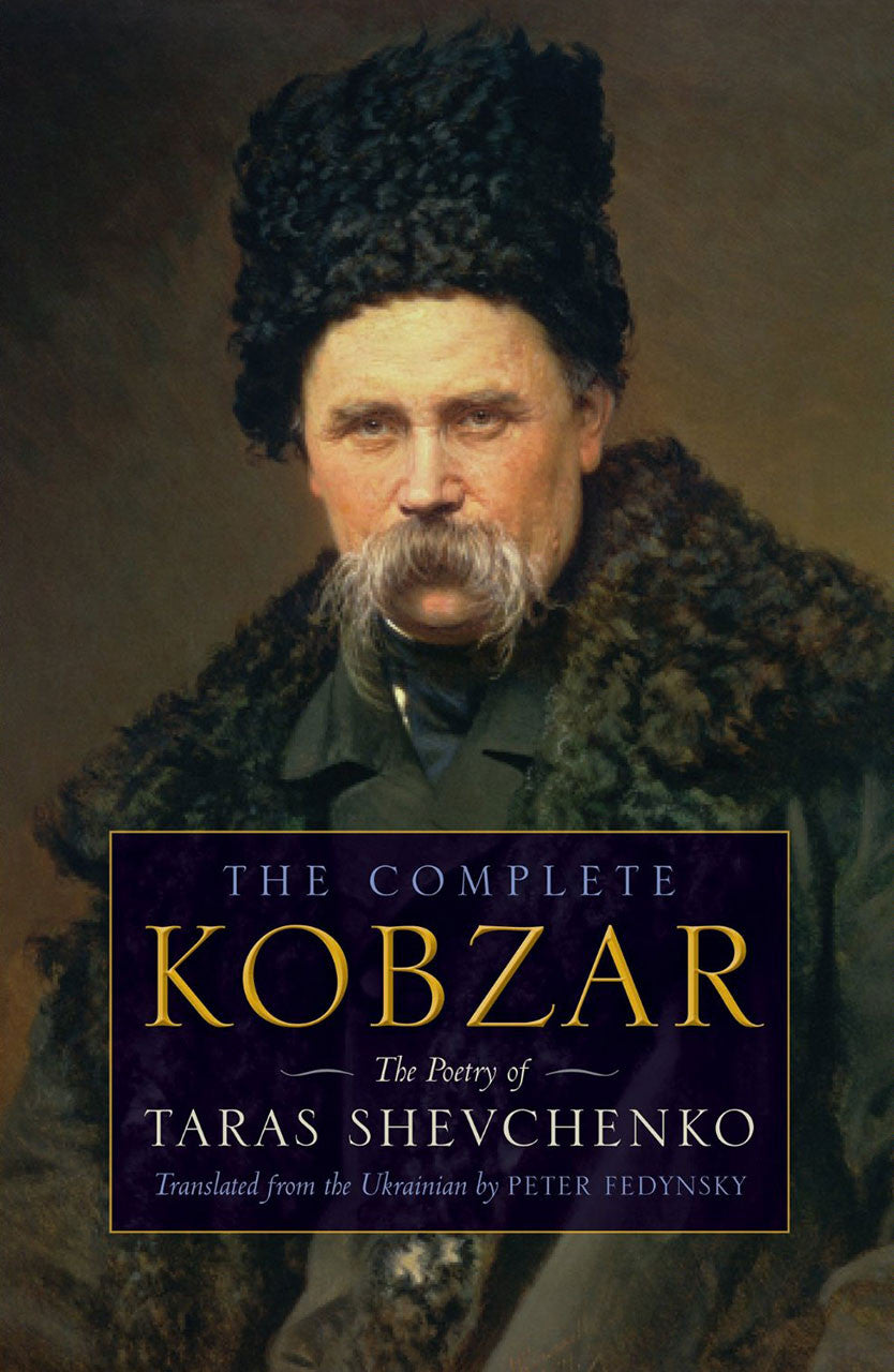 The Complete Kobzar: The Poetry of Taras Shevchenko (Paperback Book)