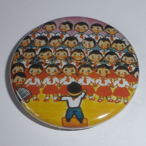 The Raincoats - The Raincoats (Badge)