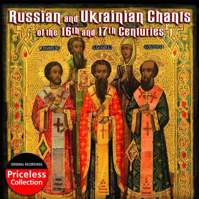 Various - Russian and Ukrainian Chants of the 16th and 17th Centuries (CD)