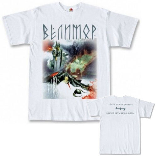 Velimor - Our World (T-Shirt)