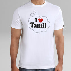 Tamil Macha T-shirt