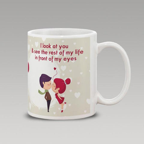 I Look at You Mug