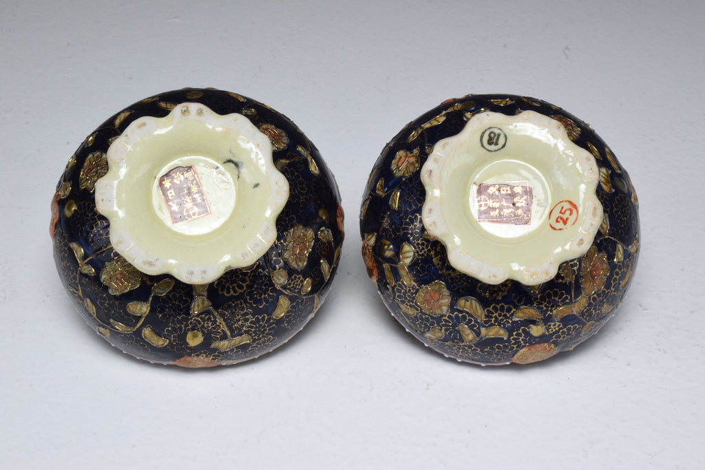 Antique Japanese Maiji Trinket or Jewelry Boxes - Spirit Gallery