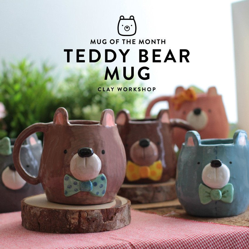 Family | Teddy Bear Mug