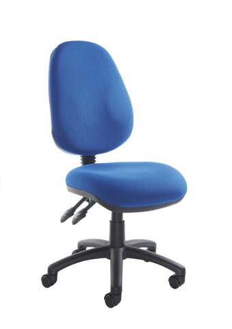 Task & operator seating Vantage 100 fabric operator chair with no arms