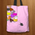 Designs by MyUtopia Shout Out:Nekos Chasing Mouse Droid Fabric Totebag Reusable Shopping Tote,Pink,Reusable Fabric Shopping Tote Bag