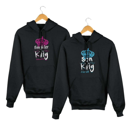 Designs by MyUtopia Shout Out:Son / Daughter of the King Christian Pullover Hoodie