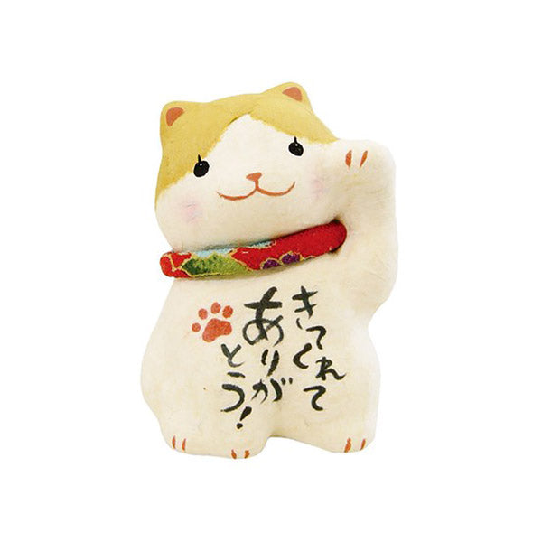 Chat Maneki neko Fortune - Papier mâché | Moshi Moshi Paris Japan