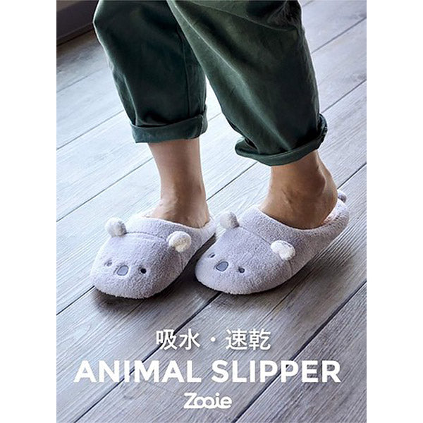 Pantoufle Kawaii - Animal Slipper Koala | Moshi Moshi Paris Japan