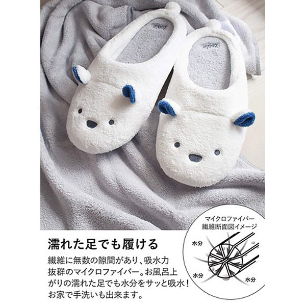 Pantoufle Japonais Animal - Slipper Panda | Moshi Moshi Paris