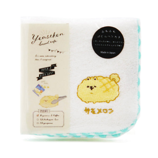 Serviette molletonnée bread and coffee - Pain Melon | Moshi Moshi Japan