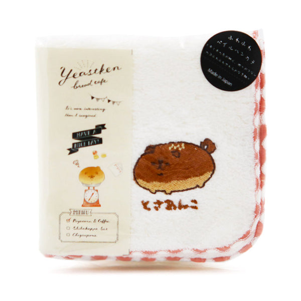 Serviette molletonnée bread and coffee - Japon | Moshi Moshi