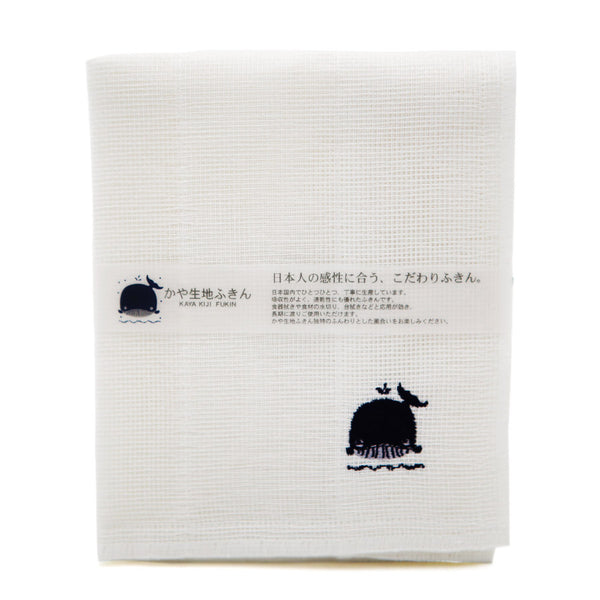Torchon Absorbant Baleine - Moshi Moshi Made in Japan