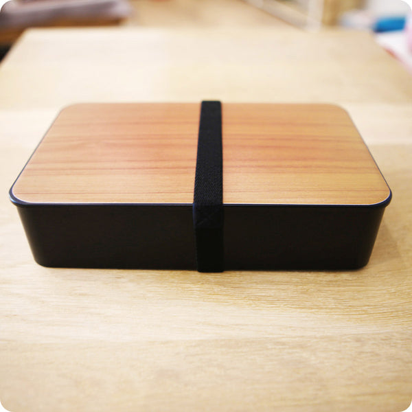 Bento Box Grain - Bois Cerisier | Moshi Moshi Japon Paris