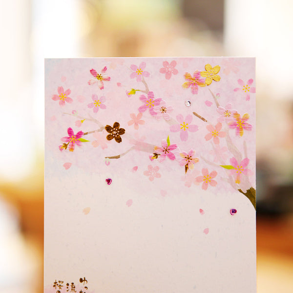 Carte Postale Chat Sakura - Japon | Moshi Moshi Paris 1er