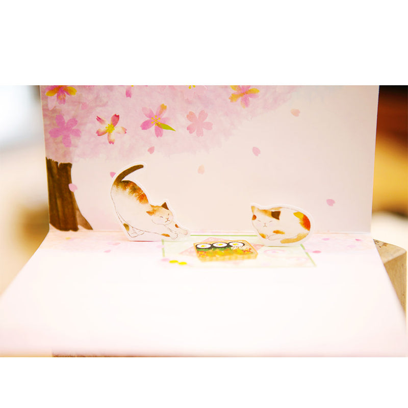 Carte Pop up Chat Sakura - Papaterie Japonaise | Moshi Moshi
