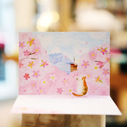 Carte Pop up - Chat Mont Fuji | Moshi Moshi Paris Japon