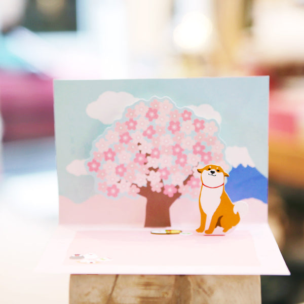 Carte Pop up - Shiba Inu Sakura | Moshi Moshi Paris Japon