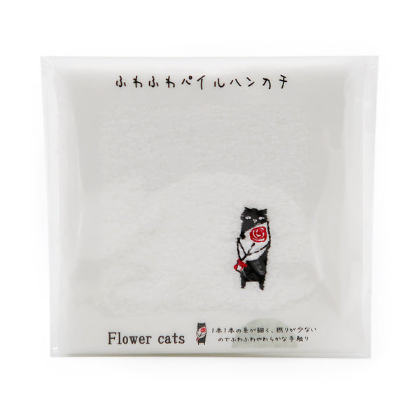 Serviette Japonaise Chat Rose - Kawaii | Moshi Moshi Paris