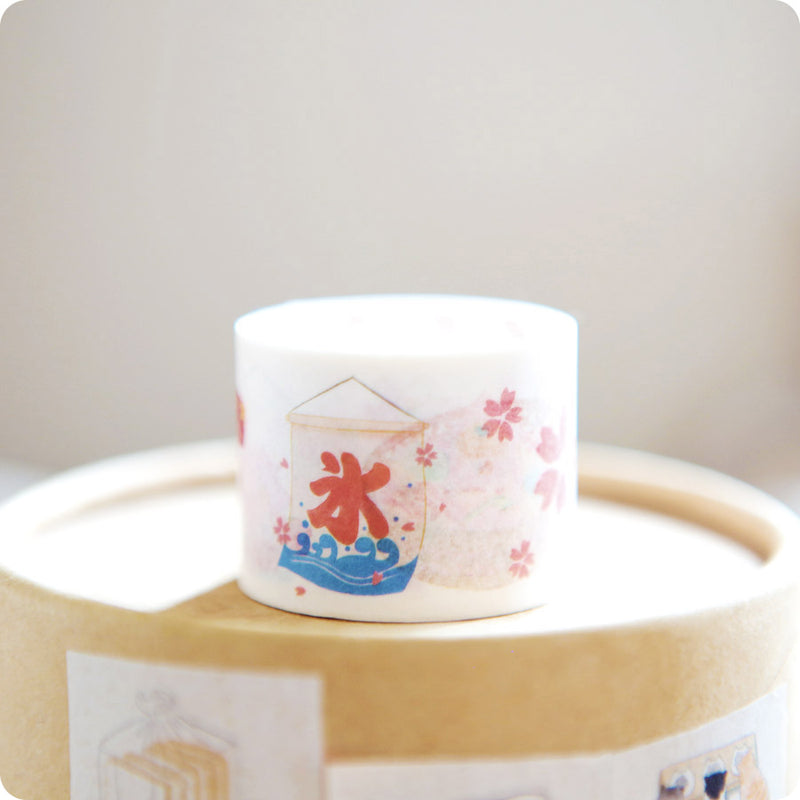 Masking Tape Japan - Sakura Hanami