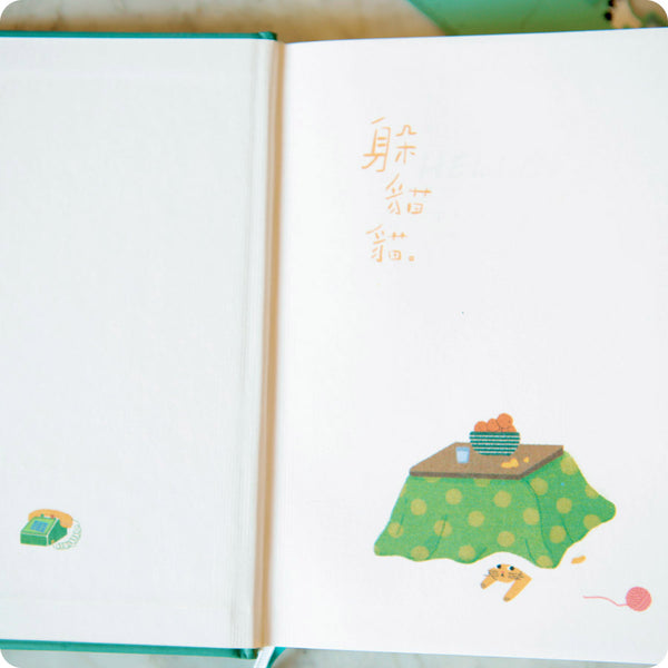Bucket List, Carnet Kawaii - Chat Kotatsu | Moshi Moshi Paris