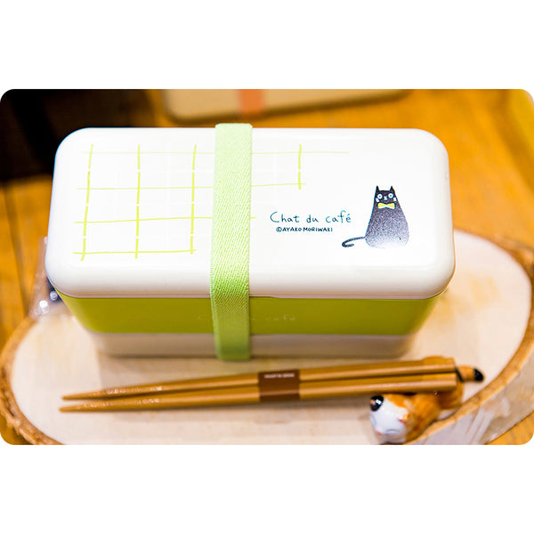Bento lunch box rectangle blanc et vert, chat du café, avec un chat noir en logo