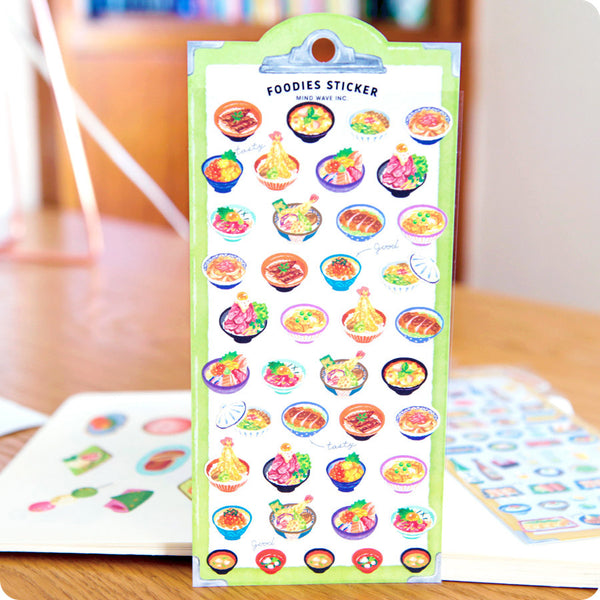 Stickers Foodies - Japanese Katsudon | Moshi Moshi Paris