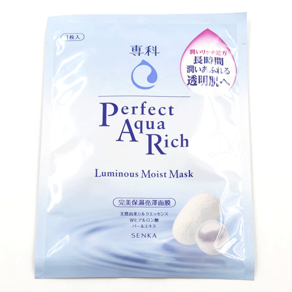 masque visage shiseido senka perfect aqua rich luminous