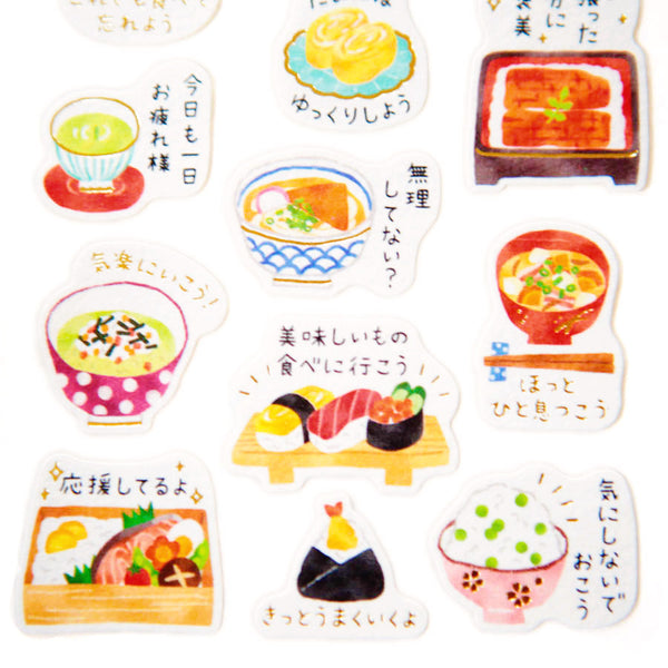 Stickers Japanese Food - Kawaii | Moshi Moshi Paris Japon