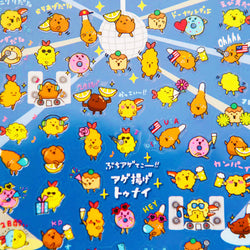 Stickers Food - Patato Disco | Moshi Moshi Paris Japon