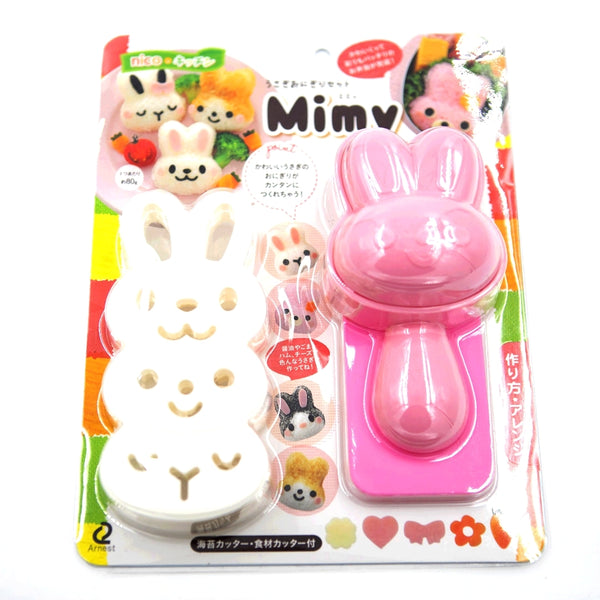 moule à onigiri lapin, mimi, kawaii, cute, rose, pour décorer bento box, lunch box