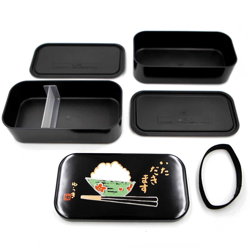 LUNCH BOX SHOKUJI 1L