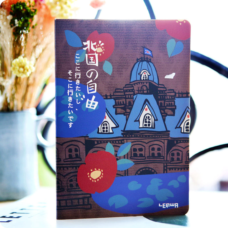 cahier, notebook château ambulant | Moshi Moshi Paris