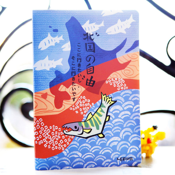 cahier, notebook kawaii - Poisson japonais, vague