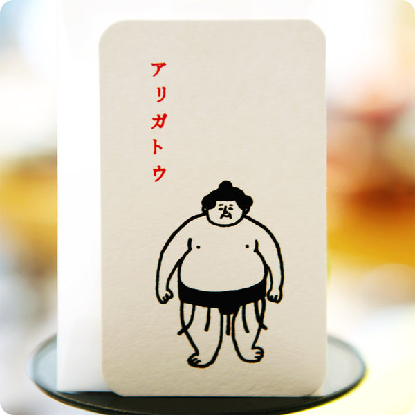 Carte de vœux Sumo - message MERCI - Design Japon | Moshi Moshi