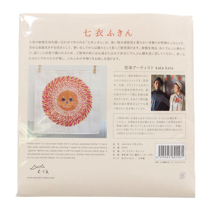 TORCHON ABSORBANT JAPONAIS - LION ORANGE