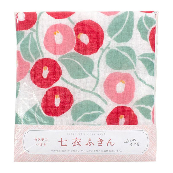 Torchon japonais très absorbant - Camélia rouge | made in Japan